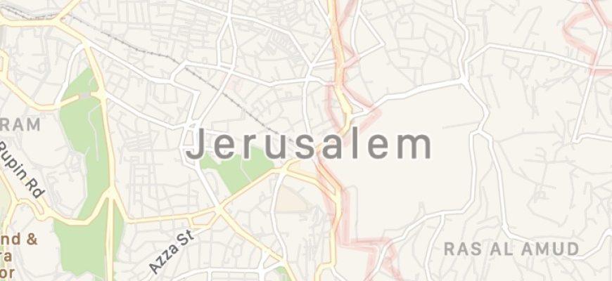יומיים בירושלים הקסומה