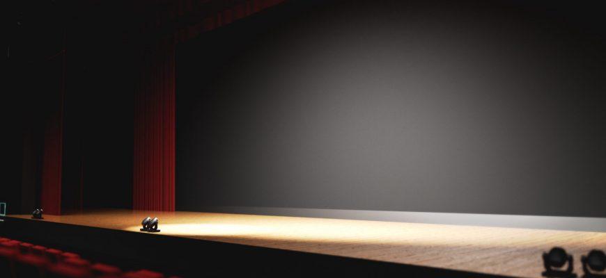 מינויי תאטרון